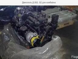 Двигатель Д-262. S2 для комбайна и спецтехники