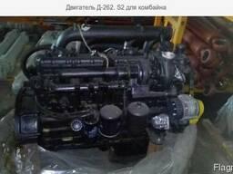 Двигатель Д-262. S2 для комбайна и спецтехники - photo 3
