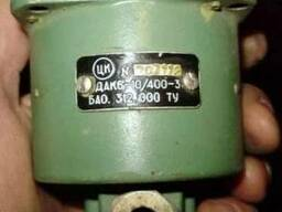 Двигатель ДАК6-10/400-3 Переключатель П2Н Трансформатор СК
