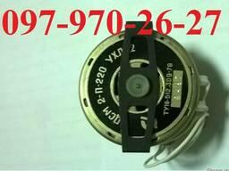 Двигатель для электрошашлычниц ДСМ 2П