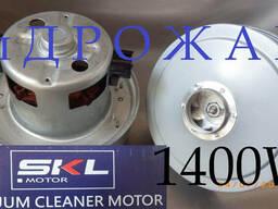 Двигатель для пылесосов SKL, 1400 W с выступом