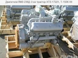 Двигатели ЯМЗ-236Д-3 на трактор ХТЗ-17221, Т-150К-09