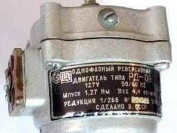 Двигателя РД-09, СД-54.