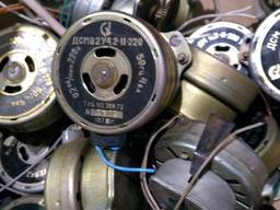 Двигун ДСМ 0, 2 У4. 2-П-220