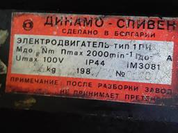 Двигун 1пи постійного струму болгарський 7нм