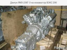 Двигун ЯМЗ-236Г-3 на єкскаватор ВЭКС 20К