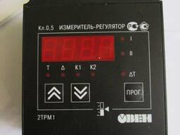 Двухканальный измеритель-регулятор 2ТРМ1 микропроцессорный