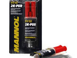 Двухкомпонентный клей для ремонта пластиковых поверхностей