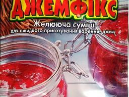 Джемфикс конфитюр - загуститель для варенья, 20г. в упаковке