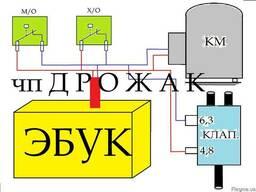ЭБУК Электронный блок управления клапаном – соленоидом