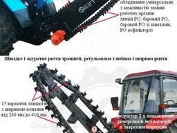 ЭЦ-1800 грунторез/траншеекопатель