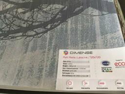 Розпродаж уценка знижка шпалери Ліс в спальню природа дизайнерські Misty Forest Dimense. ..
