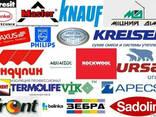 Единственная в Крыму база дешевых стройматериалов, предлагает - фото 1