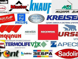 Единственная в Крыму база дешевых стройматериалов,предлагает