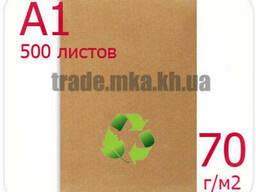 Эко крафт бумага А1 70г/м2 (упаковка 500 л. )
