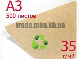 Эко крафт бумага А3 35г/м2 (упаковка 500 л. )