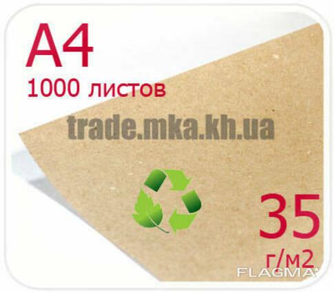 Эко крафт бумага А4 35г/м2 (упаковка 1000 л. )