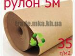 Эко крафт бумага в рулоне 35г/м2 (5 метров) - photo 1