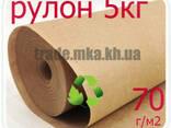 Эко крафт бумага в рулоне 70г/м2 (5 кг) - photo 1