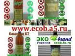 ЭКО технология выращивания Пшеницы, подсолнуха, кукурузы Пл - photo 1