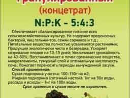 """""""Эко-Удобрение""""-Куриный помет гранулированный (Концентрат)"""