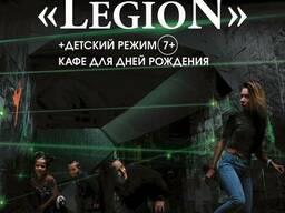 """Экшен-квест """"Legion"""""""