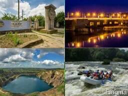 Экскурсионный тур по Николаещине «Из эллинов в экстремалы!»