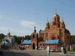 Экскурсия в Иверский храм г. Днепропетровск