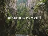 Екскурсійний тур в Румунію - фото 1