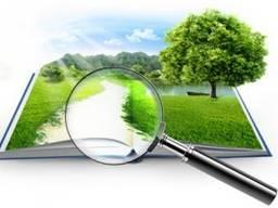 Экспертная оценка земли и недвижимости
