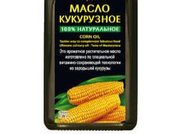 Экспорт и по Украине масло кукурузное рафинированное