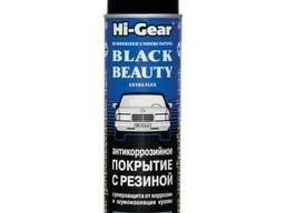 Экстраэластичное антикоррозийное покрытие с резиновым наполнителем (аэрозоль) Hi-Gear. ..