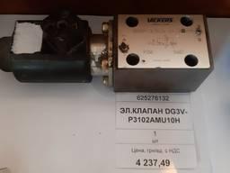 Эл. клапан DG3V-P3102AMU10H