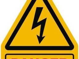 Электрик аварийный выезд по Донецку