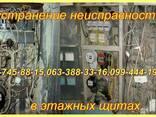 Установлю розетки выключатели, автоматы электрик Одесса - фото 6