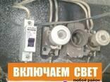 Электрик Одесса, / Все Районы / Замена / Ремонт / Аварийный - фото 7