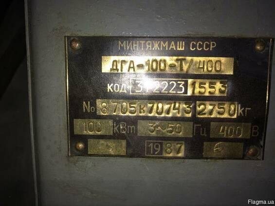 Электро станция ДГА-100-Т/400