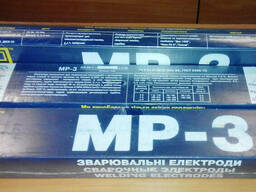 Электрод МР-3 ф5 (БаДм)