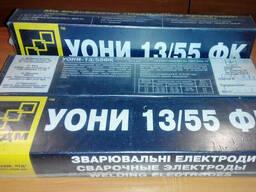 Электроды БАДМ УОНИ 13/55 ф4 мм уп/5кг (50213)