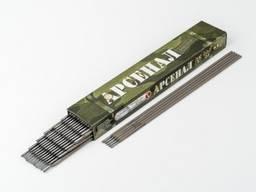 Електроди Арсенал АНО-21 Ø3мм: уп. 2. 5кг.