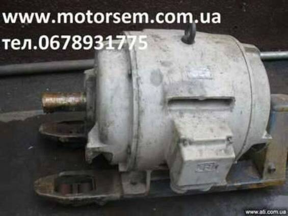 Продам Электродвигатель 132 кВт 1500 об/мин Цена 132/3000; 132/975 и др