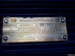Электродвигатель 3-х фазный АИР160S4 15/1500 М1081