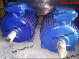 Электродвигатель 7, 5 кВт 1500 об АИР132S4 електродвигун 380В