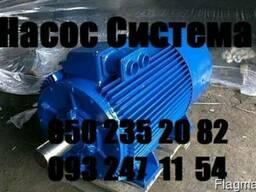 Электродвигатель АИР 132M4 11 кВт 1500 об/мин трехфазный