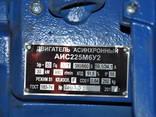 Электродвигатель АИР225М6 4АМ225М6 30квт 980об. - фото 2