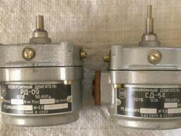 Электродвигатель асинхронный РД-09, СД-54