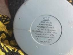 Электродвигатель Д219 6об/мин 127/12в