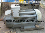 Крановые Электродвигатели для Портальных Кранов SMH ; KMR; ARRK; ДПМ и др - фото 7