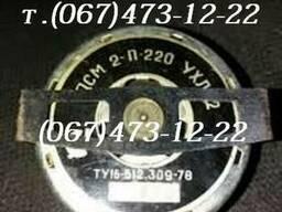 Электродвигатель для электрошашлычницы, двигатель ДСМ2П