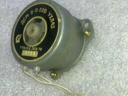 Электродвигатель ДСМ-2-П-220